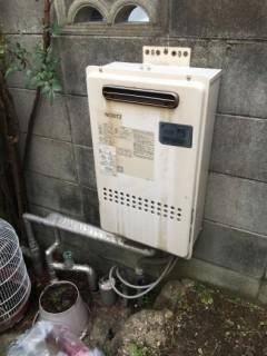 IMG_8266 ガス給湯器